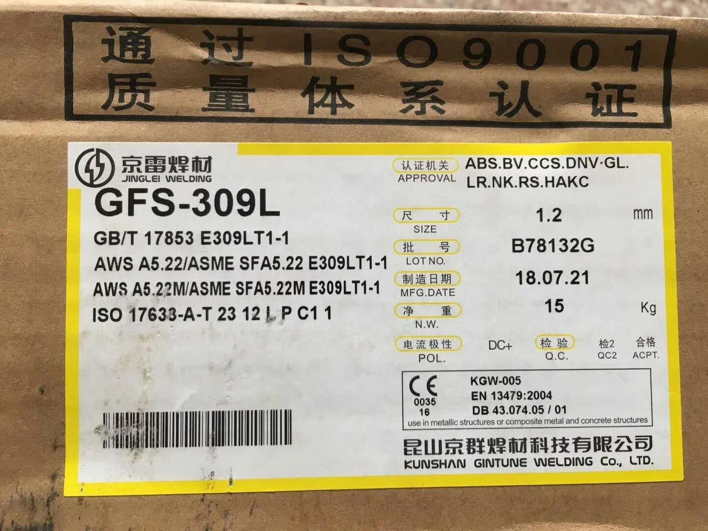 韩国高丽钴基焊丝图片参数质量上乘