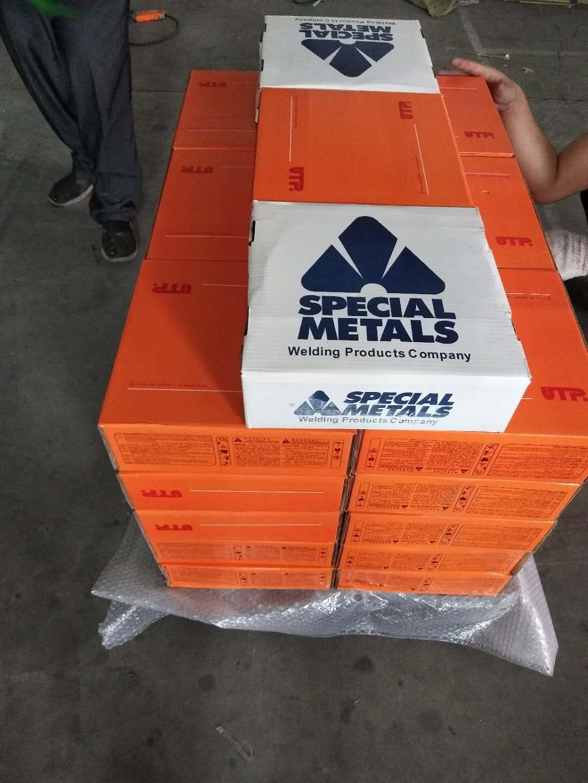 瑞典伊萨合金堆焊焊丝报价参数原装进口