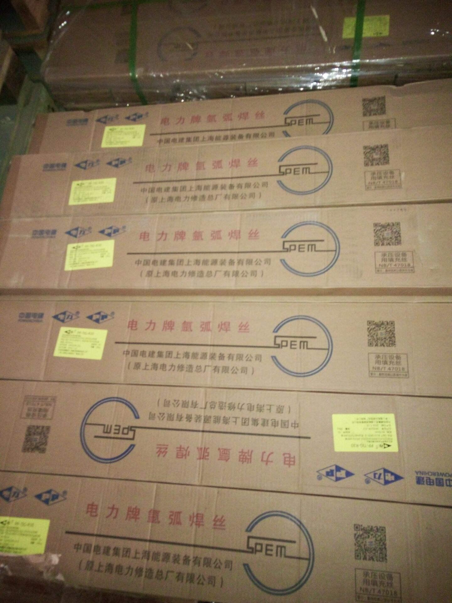 日本特殊电极钴基焊条STL-1    STL-2    STL-3    STL-21
