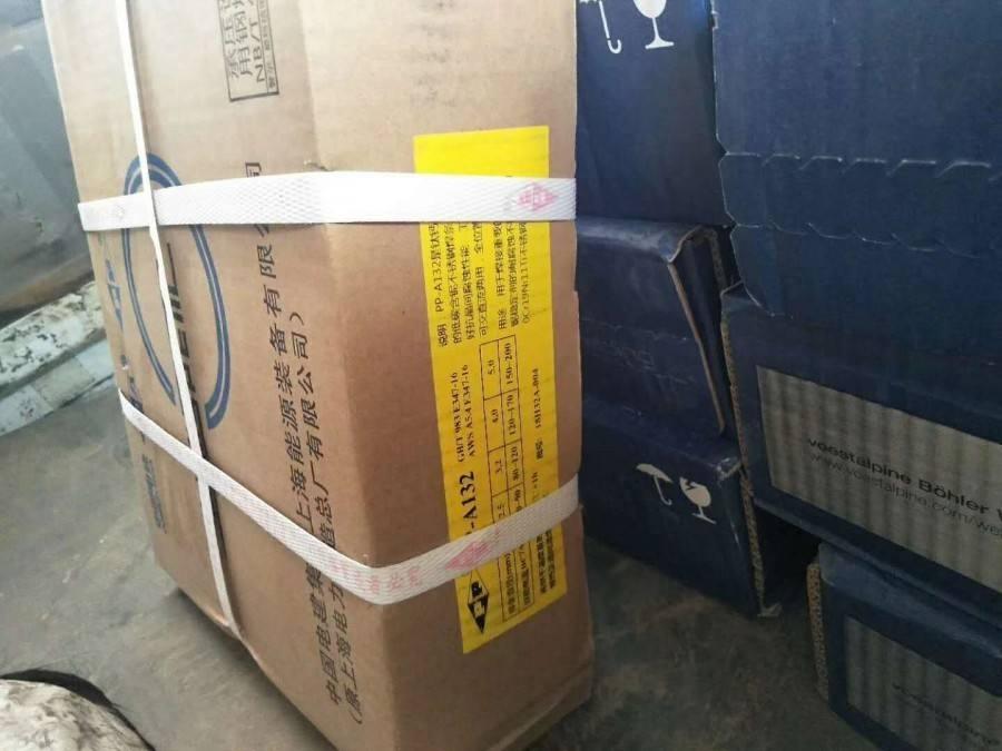韩国高丽 堆焊丝型号齐全原厂出品