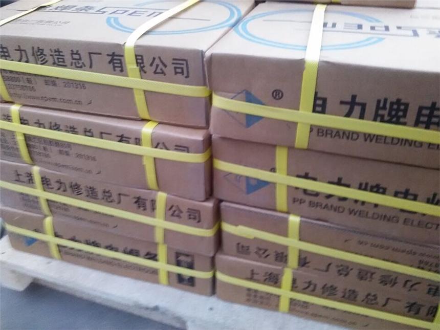 批發D707碳化鎢堆焊焊條