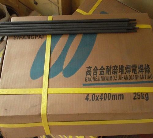上海電力PP-TIG-R31耐熱鋼氬弧焊絲