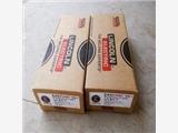 原裝上海電力PP-R337A耐熱鋼焊條