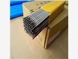 A022不銹鋼焊條E316L-16不銹鋼焊條現貨批發