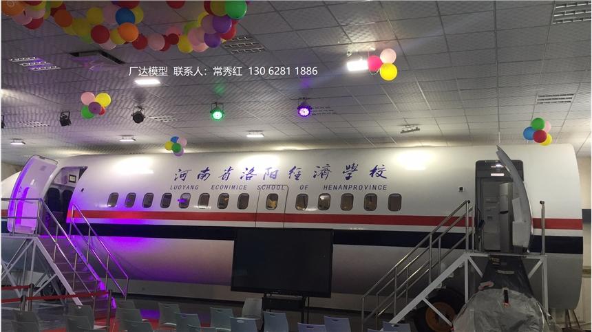 1比1的高铁模拟舱 飞机模拟舱 欢迎下单制作