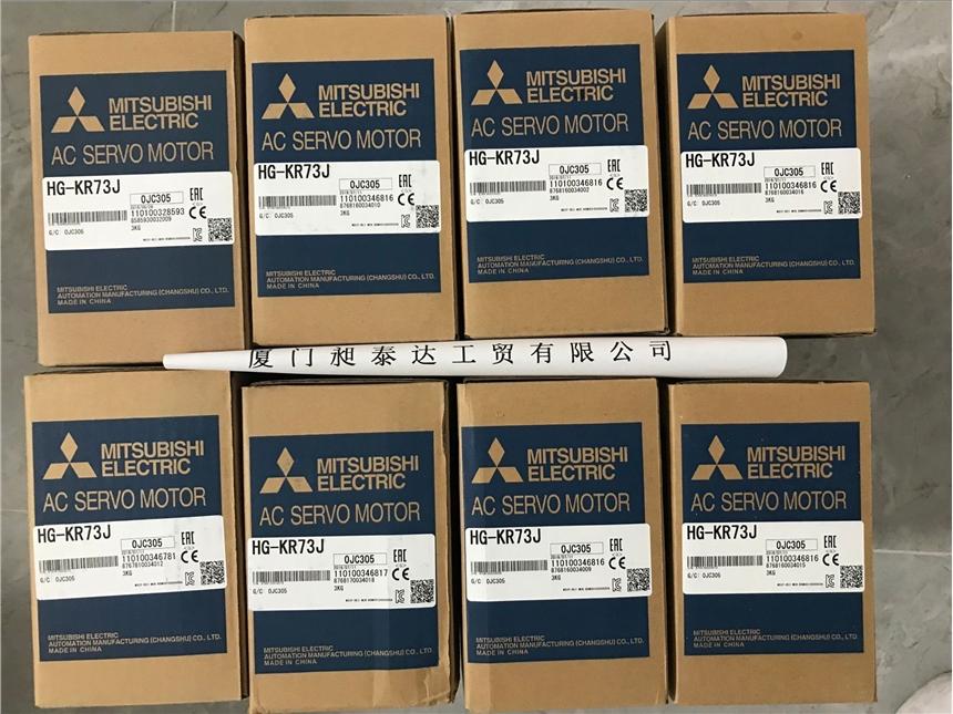 日本MITSUBISHI三菱伺服电机 HG-KR73J