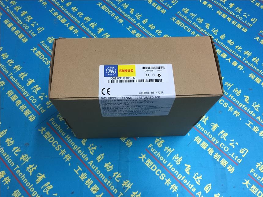 贵州自承式光缆型号GYXTC8C