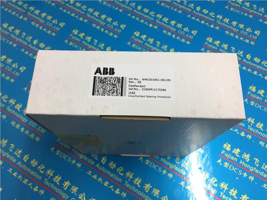 ABB瑞典3HAB8101-3机器人控制器
