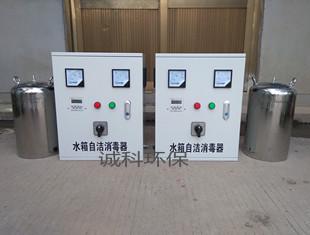 廣州水箱自潔消毒器設備廠家