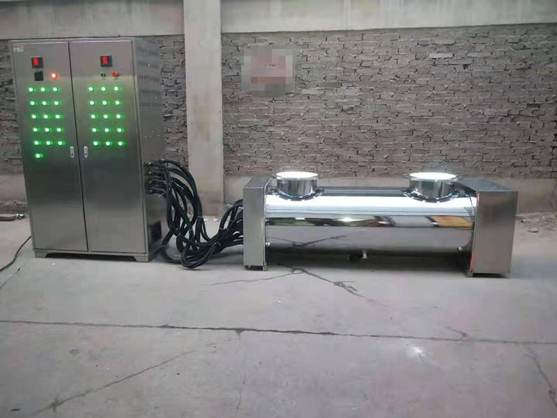 湖北荆州市浸没式紫外线消毒器