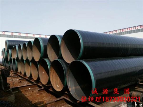 青海果洛藏族自治州供水管道用三层聚防腐钢管生产厂家-规格型号