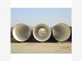 广安环氧煤沥青冷缠带防腐钢管一米价格