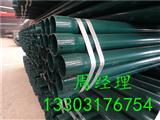 资阳大口径内外涂塑复合钢管生产厂家