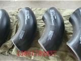 厂家供应不锈钢弯头  对焊弯头规格齐全