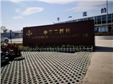 泥漿處理器鉆孔污水分離機:浙江