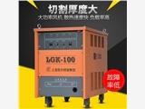上海东升LGK-100工业不锈钢铝合金重工业型空气等离子切割机