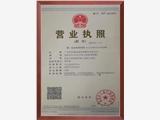 福建泉州仪器检测机构 全国认可资质证书