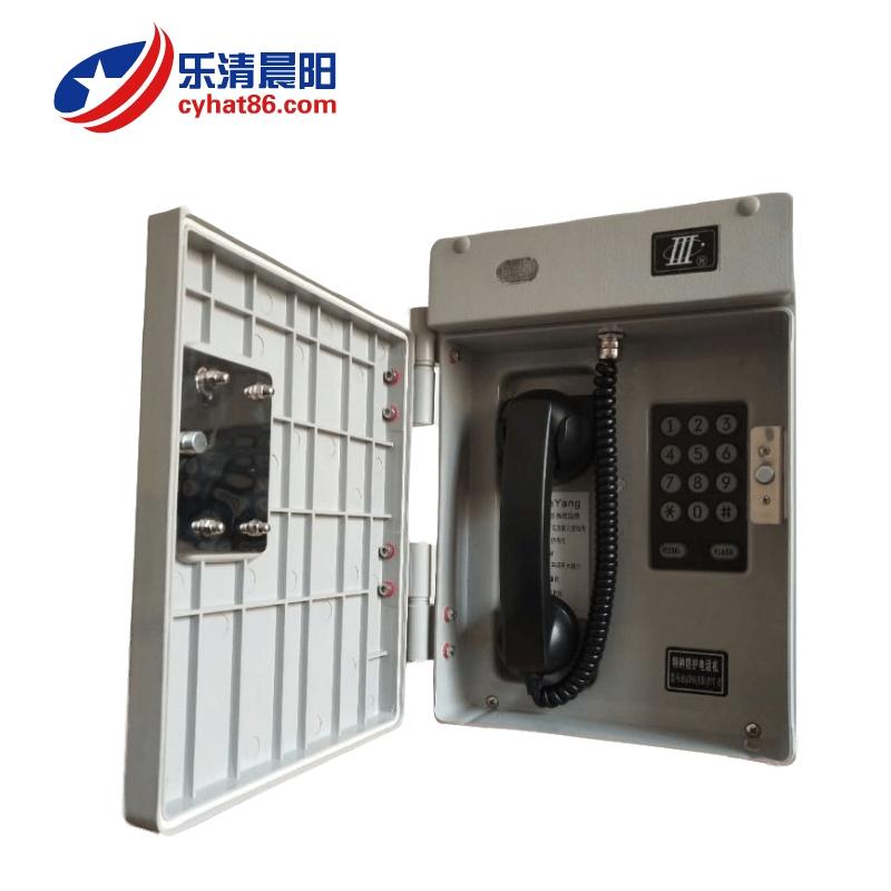 抗惡劣環境 HAT86特種電話機 廠家品質保證