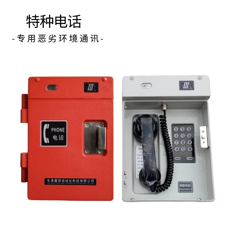 室外防水電話 HAT86(XII)P/T-A基本型
