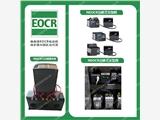 施耐德韩国三和智能电动机保护器EOCR-iFDM