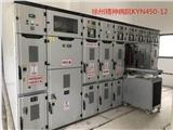 P/V-12-L550思吾寧電氣安徽省滁州市鳳陽縣維護方便