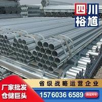 宜賓不等邊角鋼批發市場價格-提供鋼材價格行情,鋼材市場分析