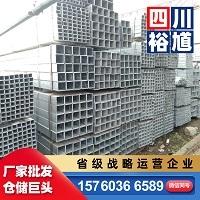 甘孜鋼軌現貨公司-提供鋼材價格行情,鋼材市場分析