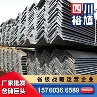 攀枝花鋼軌咨詢價格-提供鋼材價格行情,鋼材市場分析