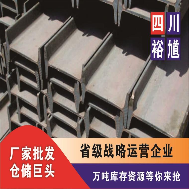 四川地區槽鋼銷售|批發|價格|廠家廠家價格