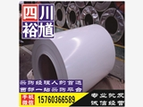 四川省成都市Q355B工字钢销售代理