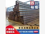 綿陽H型鋼廠家批發-提供鋼材價格行情,鋼材市場分析