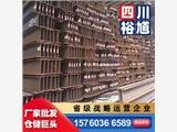 遂寧槽鋼鋼材市場-提供鋼材價格行情,鋼材市場分析