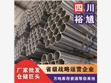 成都地區焊管,2寸*3.5mm,DN50,河北天創銷售 批發 價格 廠家