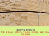 许昌木方规格尺寸