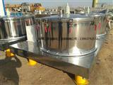 梁山处理二手1250型平板吊带离心机设备