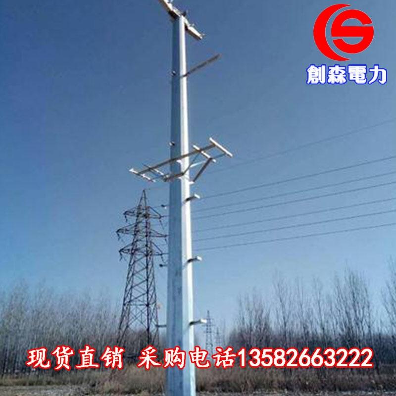 電力鋼桿10KV鋼管桿施工 剛樁基礎 線路架線鋼桿