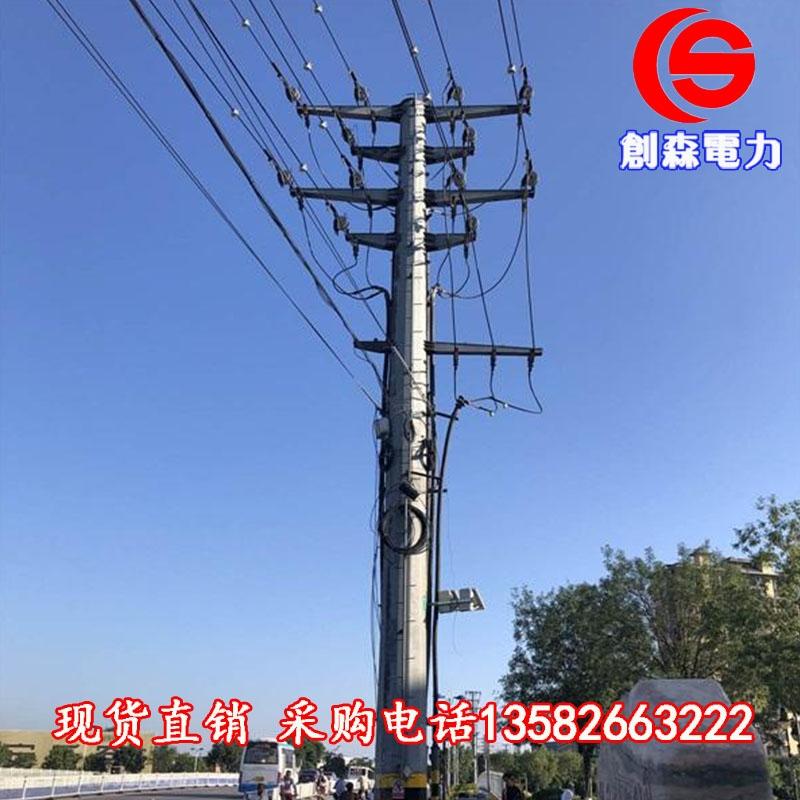 生產35KV電力鋼桿 單回路耐張電力鋼桿 剛樁基礎打樁