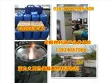 醇基环保油燃料催化剂,新型甲醇燃料助燃剂,全国物流发货
