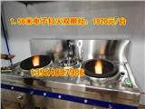 新款铸铁炉膛环保油灶具 甲醇燃料炒炉 双眼灶 单炒单温 单炒炉全国供应