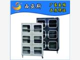 工业级防静电防氧化氮气柜 惰性气体电子干燥箱--西亚斯品牌
