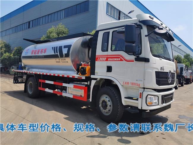 河南洛阳市20方同步碎石车供应