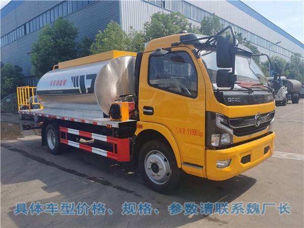 重慶渝北區20噸碎石封層車供應