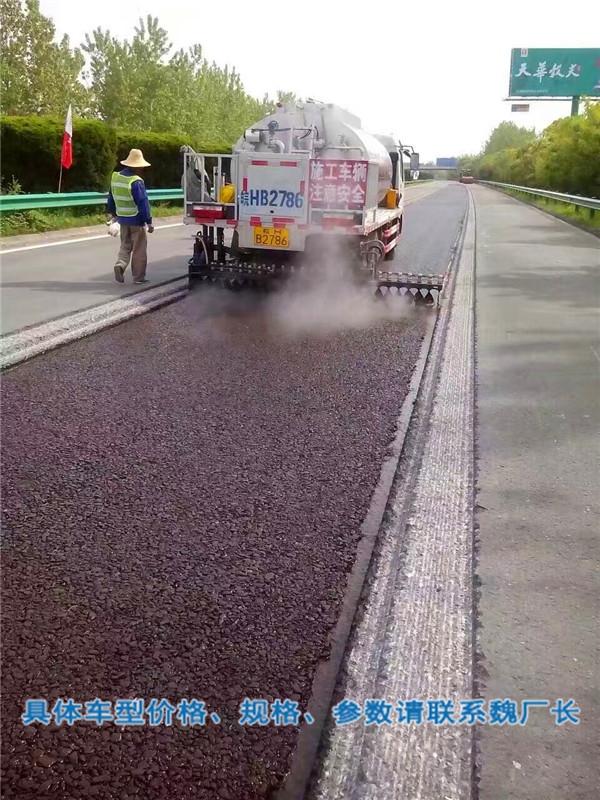 海南三沙市20噸同步車供應