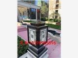 上海城建置业房产小区广场大型柱头灯大理石庭院灯创意景观灯