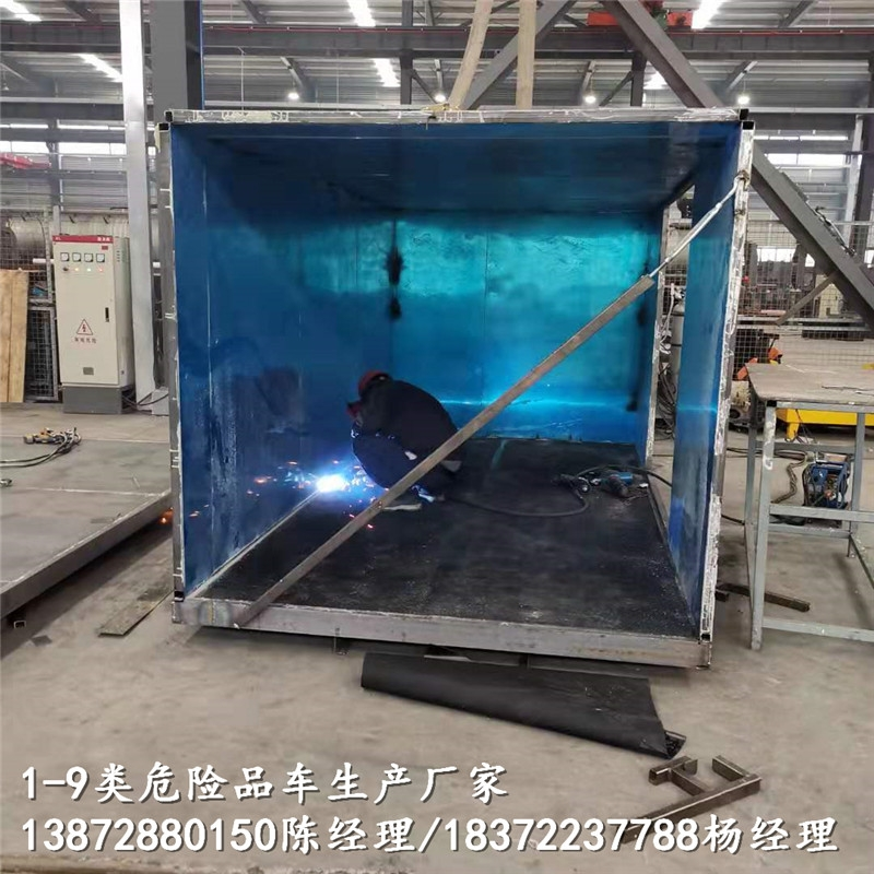 江淮9.7吨飞翼厢式运输车