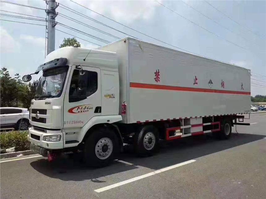 4米2东风多利卡全柴115马力气瓶车供应商