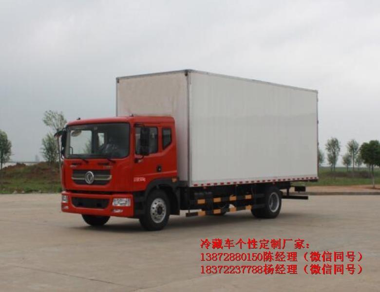 三亚福田牌奥铃排半国五型冷藏车厢长5.1米
