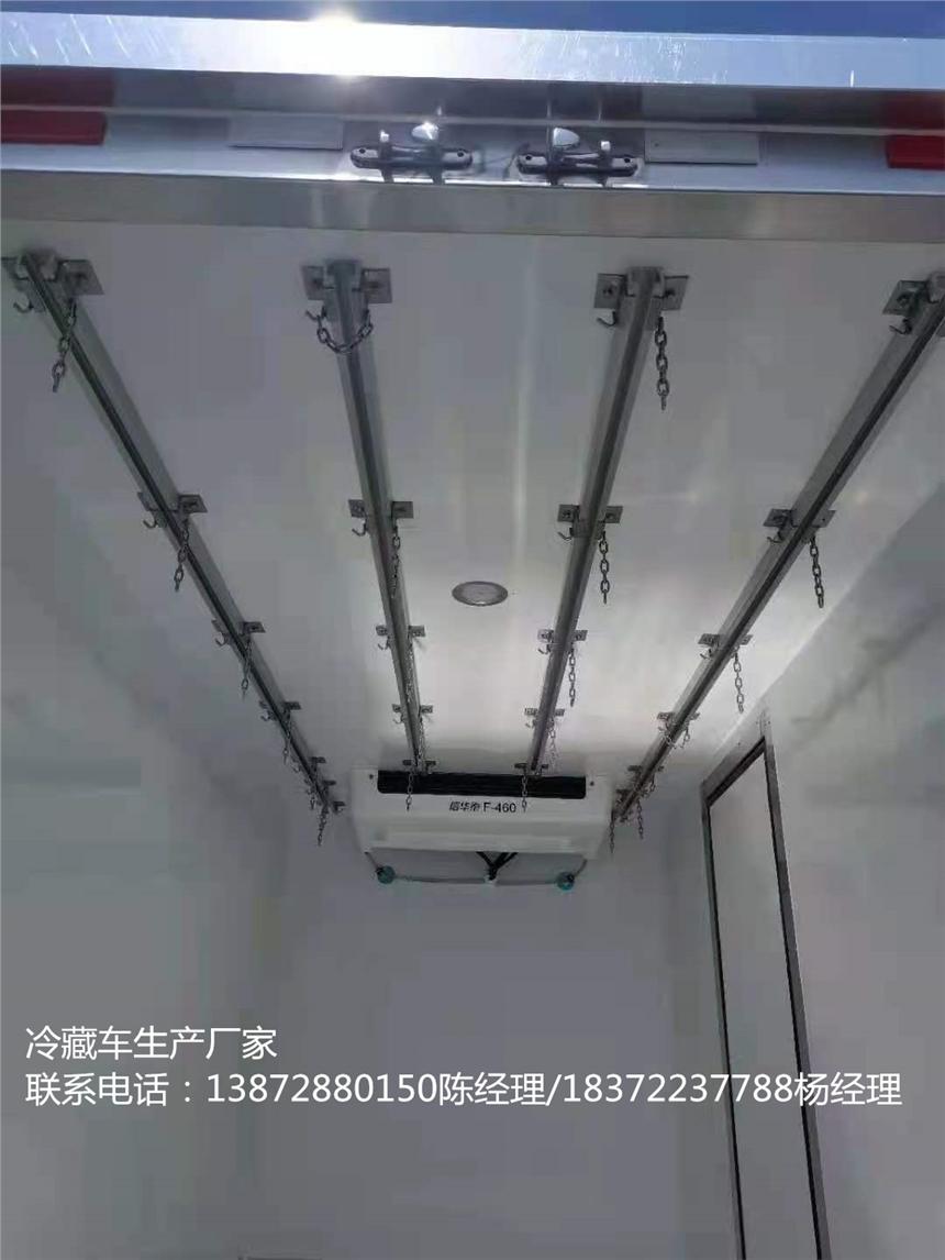 福田156馬力制冷車貨車行情