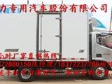 锦州市大型半挂冷藏车急售