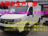 资阳市出售大型冷冻车